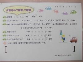 DSCN0796
